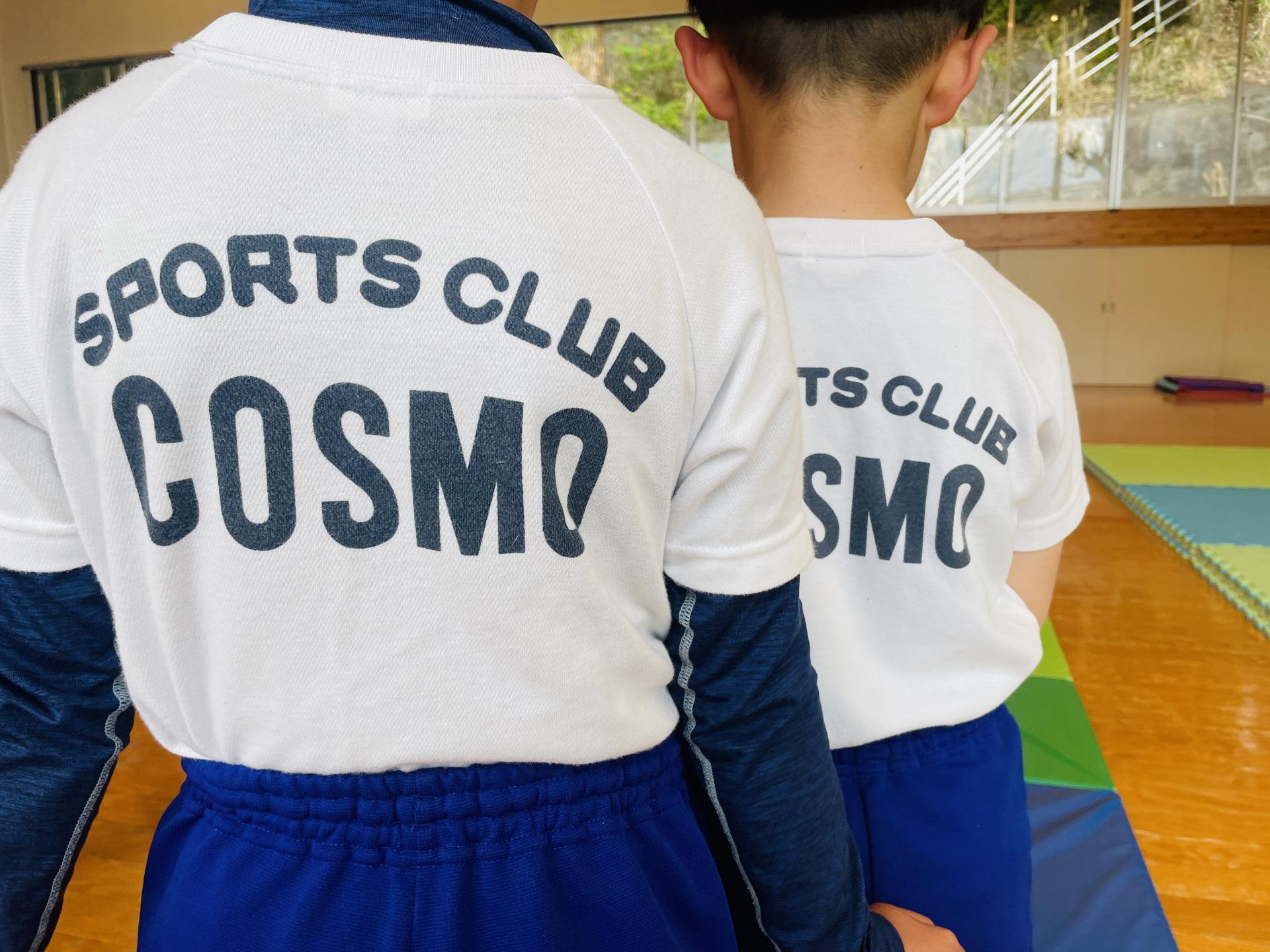 コスモスポーツクラブ
